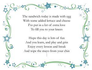 Poem - M - 20150203