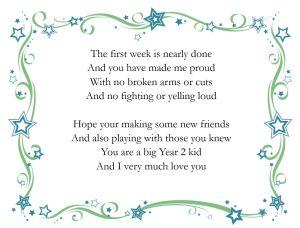 Poem - M - 20150205